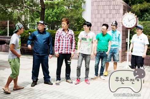 yoo jae suk infinite challenge reunion 2