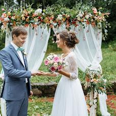 Bryllupsfotograf Natalya Prostakova (prostakova). Foto fra 03.02.2017