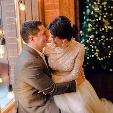 Wedding photographer Anna Levchishina (anlev). Photo of 10.05.2018