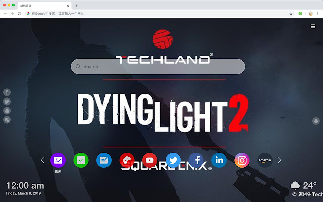 Dying Light HD Wallpapers New Tab Themes