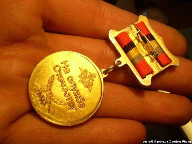 """Медаль """"На службе Отечеству, 2010 """" с эмблемой и номером войсковой части 74455"""