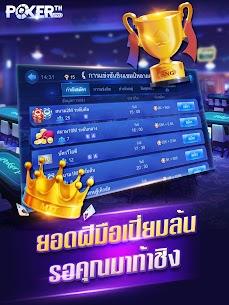 ไพ่เท็กซัสไทย HD 6