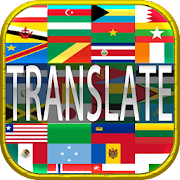 Translator for any language
