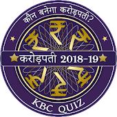 Tải KBC in Hindi 2018 miễn phí