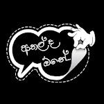 Sinhala WhatsApp Stickers icon