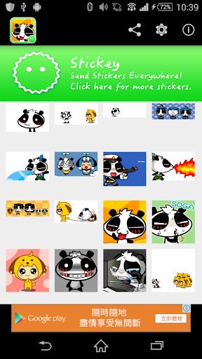 Stickey Nono Panda
