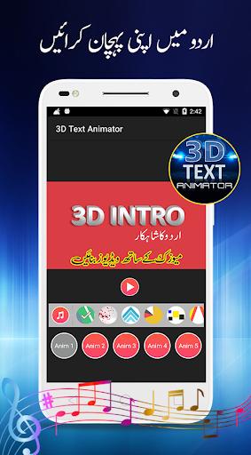 3D Text Animation - Logo Animation, 3D Intro Maker 1.2 screenshots 23