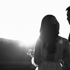 Bryllupsfotograf An Le (anlethe22). Foto fra 03.11.2018