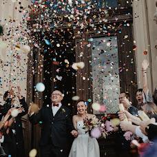 Wedding photographer Vladimir Zakharov (Zakharovladimir). Photo of 02.10.2018