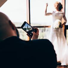 Wedding photographer Viktoriya Artemova (vikki1803). Photo of 10.09.2016