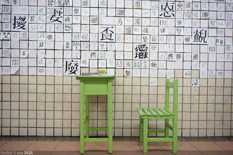 2015勤美草悟道綠圈圈-12