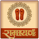 Ramayan In Hindi icon