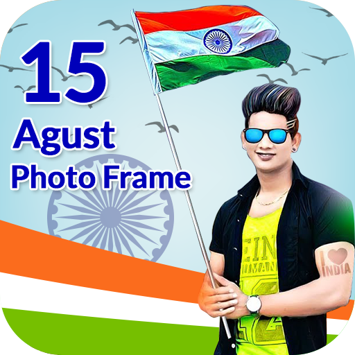 Independence Day Photo Frame - 15 Aug Photo Frame