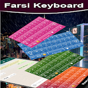 Persian keyboard AJH
