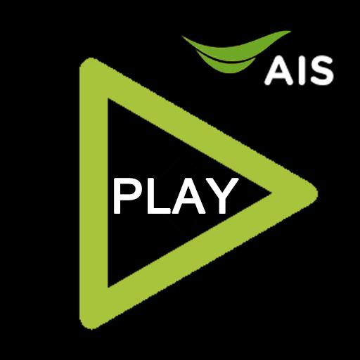 Free Guide AIS PLAY