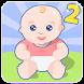 your Baby - あなたの将来の赤ちゃんです!