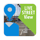 Live Street View Maps & Area Calculator for PC Windows 10/8/7