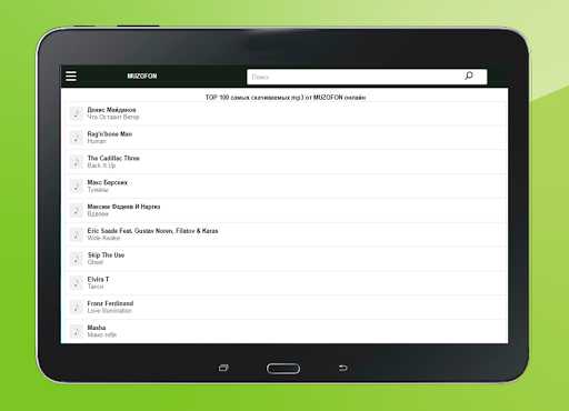Offline guide for muzofon for android apk download.