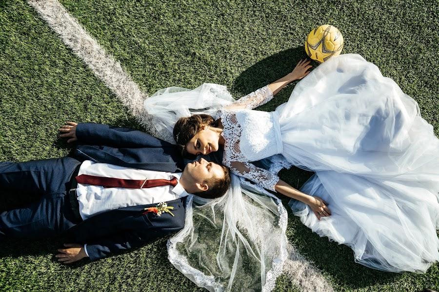 Wedding photographer Taisiya Medvedeva (Sonrisa73). Photo of 09.02.2019
