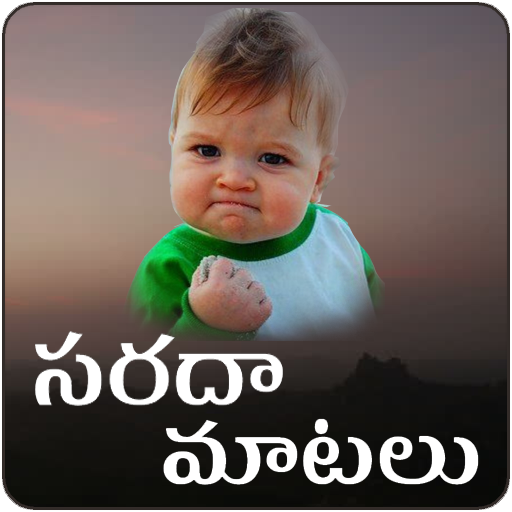 Kids Funny Telugu Messages Apps On Google Play