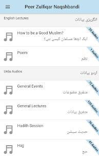 Peer Zulfiqar Ahmad Engilsh and Urdu Audio Lecture - náhled