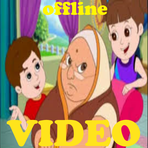 Urdu Kids Poems  -Offline Videos