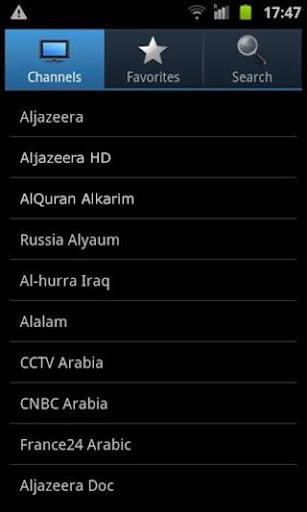 ATN Live TV 3.0 screenshots 1