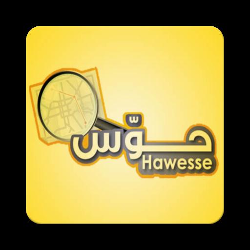 Hawesse app