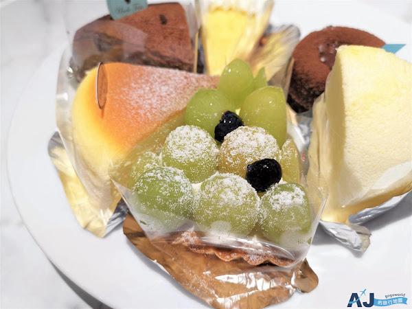 徹思叔叔咖啡廳 Uncle Tetsu 綠葡萄生乳塔、水果千層好吃 鹹食、價格、電話、營業時間分享