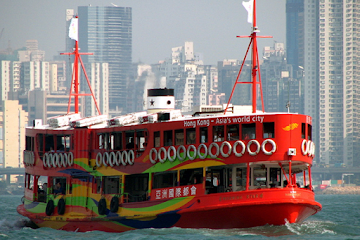 Attractions in Central Hong Kong