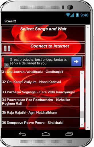 Download ILAYARAJA Hit Songs Google Play softwares