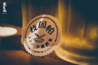 技固帕串燒酒家 CHIKUPA Izakaya
