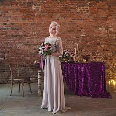Wedding photographer Ilya Zinoveev (Zinoveev). Photo of 05.06.2018