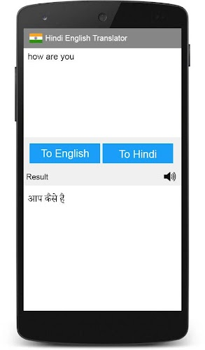 Download Hindi English Translator APK latest version App by
