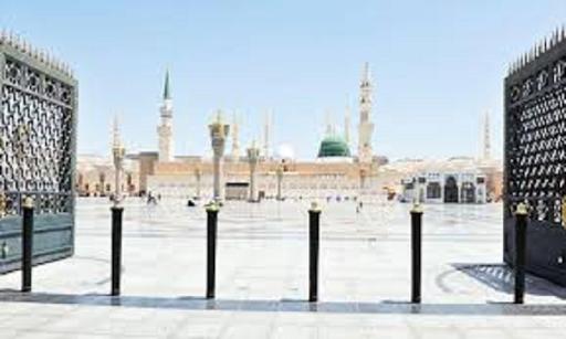 Hajj Pilgrimage Guide