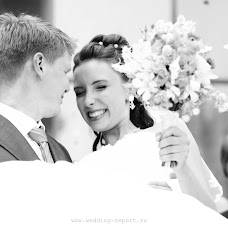 Wedding photographer Anastasia Yatskevich (Yatskevich). Photo of 20.10.2014
