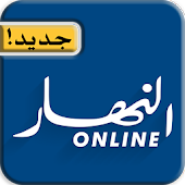 Tải النهار أون لاين Ennahar Online APK