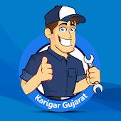 Karigar Gujarat