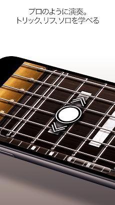 リアル・ギターのおすすめ画像4