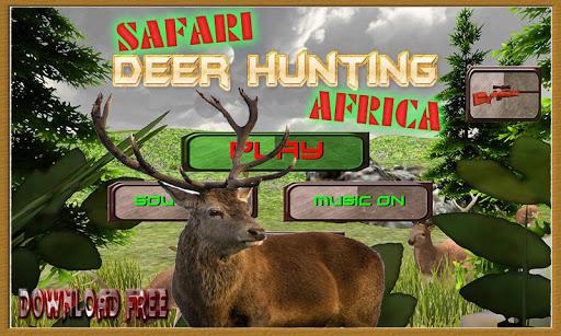 Safari浏览器 鹿 狩 非洲