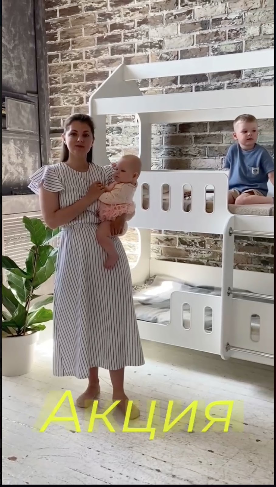 29 061 лидов для интернет магазина детских кроватей за 7 месяцев, изображение №47