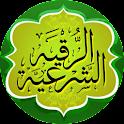 Roqya Char3iya
