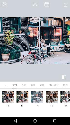 LightLE Filter - Analog film filters 1.1.2 screenshots 2