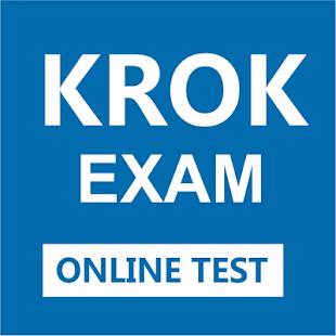 Krok Exam - náhled