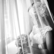 Wedding photographer Aleksandr Pridanov (pridanov). Photo of 05.07.2017