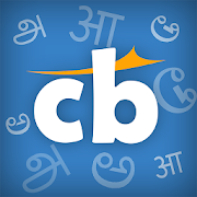 Cricbuzz - In Indian Languages‏