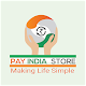 Download Pay India Store For PC Windows and Mac