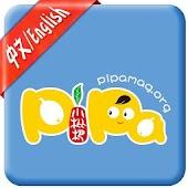 PiPa-Children Books