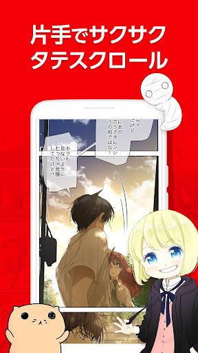 comico オリジナル漫画が毎日読めるマンガアプリ コミコ 6.10.1 screenshots 2