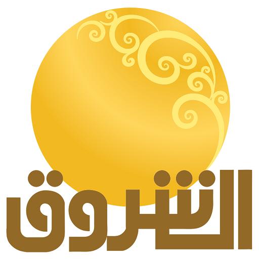 قناة الشروق السودانية